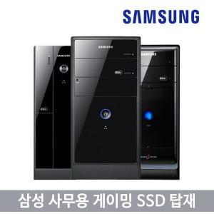 삼성 컴퓨터 본체 사무용 게이밍 i5 SSD 데스크탑 PC