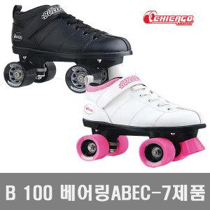 시카고 롤러스케이트 BULLET100/100W  ABEC-7베어링
