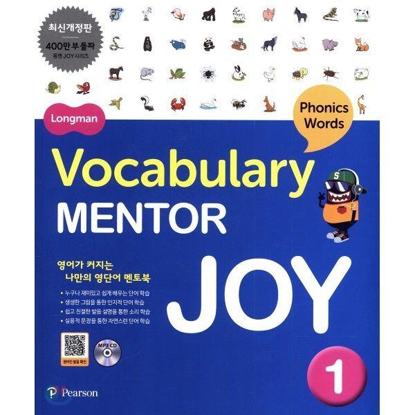 Longman Vocabulary Mentor Joy 1  교재개발연구소
