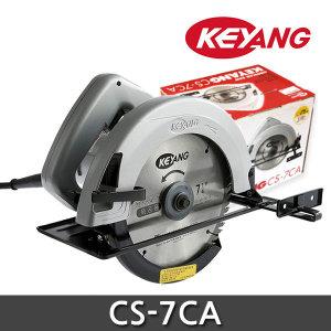계양 원형톱 전기톱 CS-7CA 유선 185mm