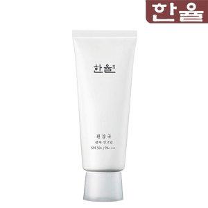 한율 흰감국 광채 선크림(SPF50+/PA++++) - 70ml