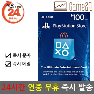 소니 북미 미국 PSN 기프트카드 100(25X4) 달러 100불