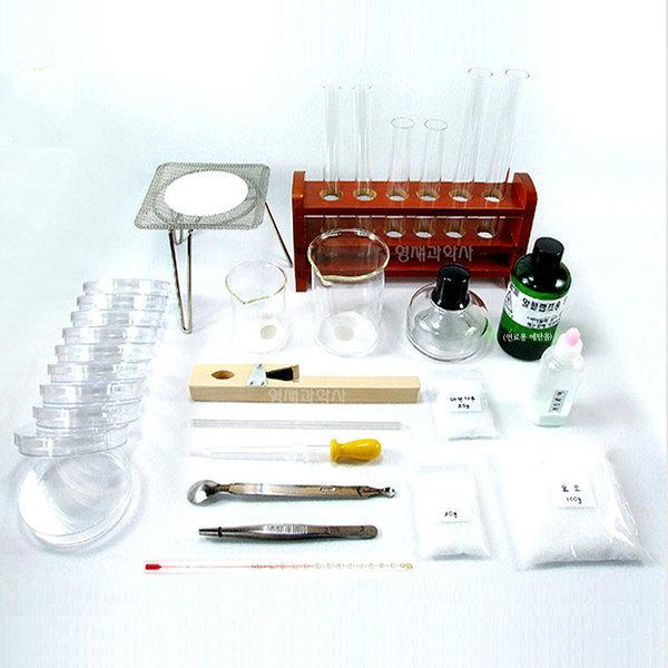 과학실험세트 22종 비이커 알콜램프 실습 가열 화학