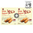 오뗄 카스테라 BIG 핫도그 75gx10+10개 /입소문난 간식