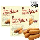 오뗄 카스테라 핫도그 50gx10+10+10개 /입소문난 간식