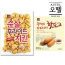 오뗄 카스테라 핫도그 50gx10개+순살 치킨 1kg /간식