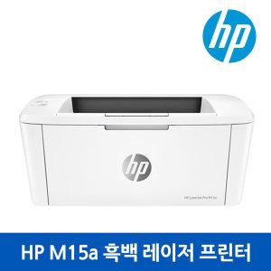 M15A 가정용 흑백 레이저 프린터 가성비 프린트기