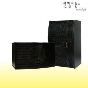 8인치 노래방스피커 KEPOP KPS-301 300W 1조2개