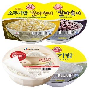햇반 200g 24입/오뚜기밥 210g 24입/현미밥 흑미밥