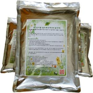EM 음식물 발효촉진제 1kg 5개 발효제 비료 퇴비 텃밭