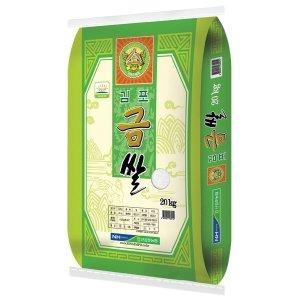 한결물산  2018년 특등급 신김포농협 김포금쌀 추청 20kg