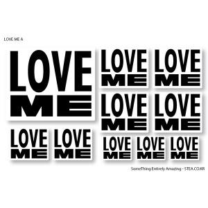 러브미 스티커SET - LOVE ME 인테리어 소품용 스티커