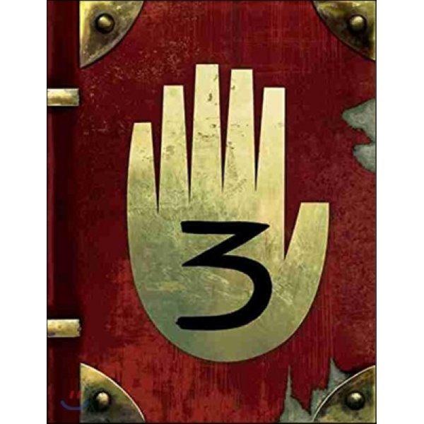 Gravity Falls : Journal  3  Rob Renzetti  Alex Hirsch  Disney Storybook Art Team (ILT)