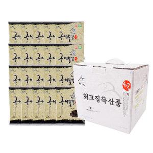 최고집 조미(들기름)구이돌김 7매 20봉(box)