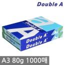 더블에이 A3 복사용지(A3용지) 1000매(500매 2권)/A4