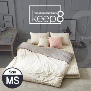 Keep8 천연라텍스 매트리스 5cm 미니싱글/ 빅쿠폰20%