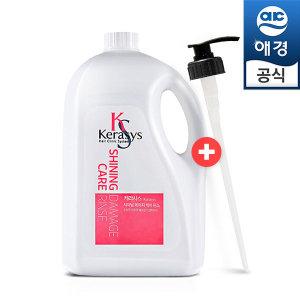 케라시스 데미지 대용량 린스 4000ml +펌프증정
