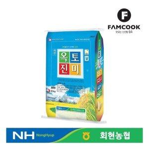 2018년 햅쌀 회현농협 옥토진미 20kg (신동진)