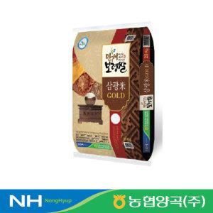 농협양곡  2018 만세보령 삼광골드미 20kg