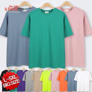 홈런 데일리 오버핏 라운드 반팔 티셔츠 MD9515