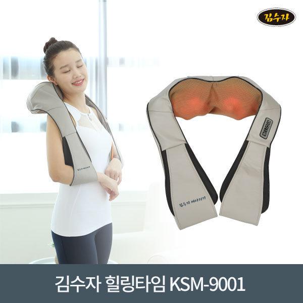 어깨안마기 KSM-9001 목안마기 목마사지기 어깨마사지
