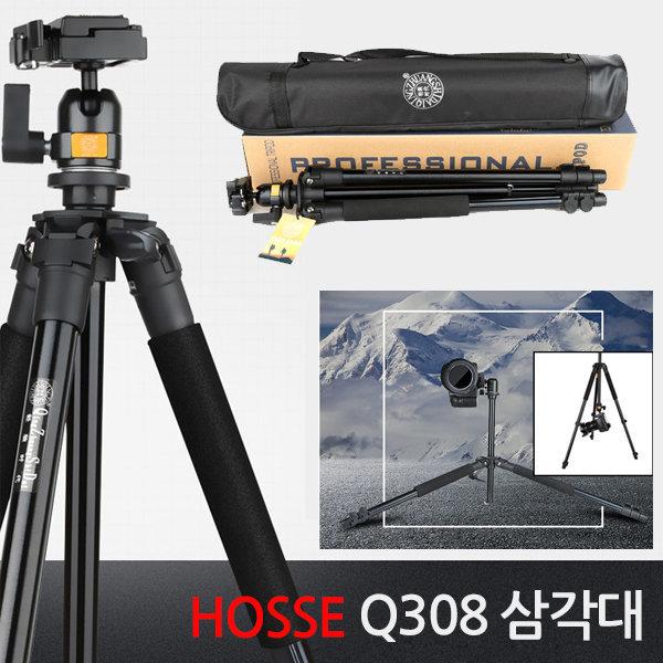 호세 프로페셔널 카메라 삼각대 경량타입 Q308 삼각대