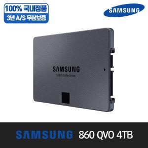 860 QVO 4TB MZ-76Q4T0BW SSD 국내정품 무상3년보증