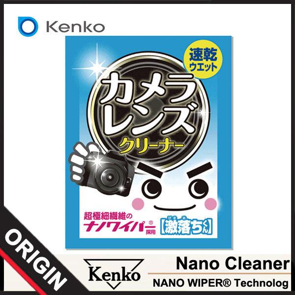 겐코 나노 클리너 (10매)/렌즈티슈/카메라/안경닦이