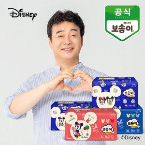베이비케어(디즈니에디션) 밴드/팬티 기저귀 4팩