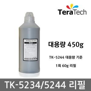 [교세라] TK-5234 TK5244 저온융착 리필토너 블랙K 450g 대용량
