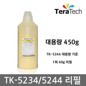 [교세라] TK-5234 TK5244 저온융착 리필토너 노랑Y 450g 대용량