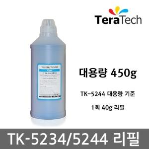 [교세라] TK-5234 TK5244 저온융착 리필토너 파랑C 450g 대용량
