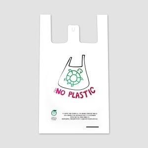 세종그린팩 생분해 친환경 비닐봉투 대 100매
