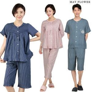 국내제작/순면잠옷/여성잠옷/남성잠옷/커플잠옷