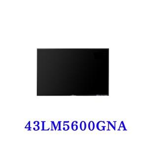 TCS LG 43LM5600GNA 스탠드형/벽걸이형