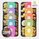 포르미 영양가득 잡곡밥 냉동도시락 혼합 10종 10팩
