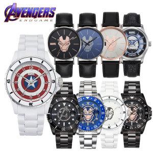 마블 어벤져스4 아이언맨 캡틴아메리카 남성 손목시계
