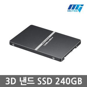 MG877K SSD 240GB 3D낸드지원/최대540MB/무상3년최저가