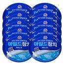 사조 마일드 85g x10캔 안심따개 참치캔 무료배송