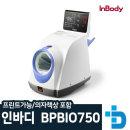 전자동 팔뚝형 혈압측정기 테이블 포함 BPBIO750 블루