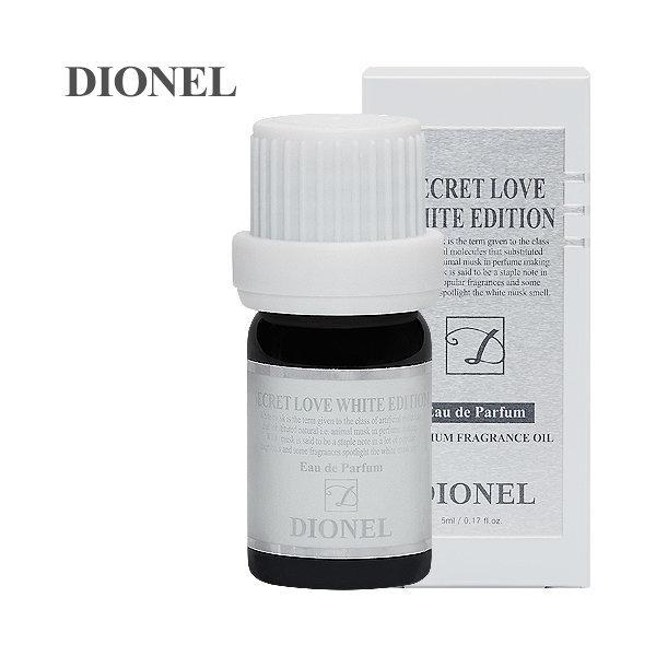 디오넬 시크릿러브 화이트에디션 여성청결제 향수 5ml