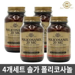 4개 세트 Solgar 솔가 폴리코사놀 20 mg 100 야채캡슐