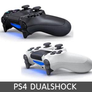 플레이스테이션4 듀얼쇼크 패드 PS4 플스4 컨트롤러