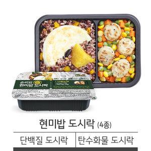 현미밥 도시락 4종