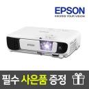 엡손/EB-X41 빔프로젝터 3600안시 프로젝터 설치전문/A