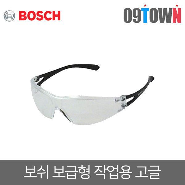 보쉬 GO1C 작업용 고글 보안경 자외선차단 측면보호