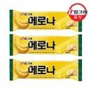 빙그레 메로나 바나나 30개 /아이스크림