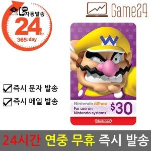 미국 닌텐도 ESHOP 기프트카드 30불 30달러 북미 이샵