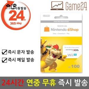 미국 닌텐도 ESHOP 기프트카드 100달러 이샵 스위치