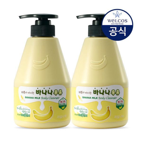 GN 바나나우유 바디워시 560g x2개